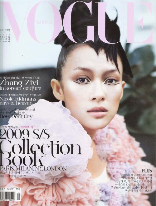 Zhang Ziyi On The Cover Of South Korean Vogue Magazine