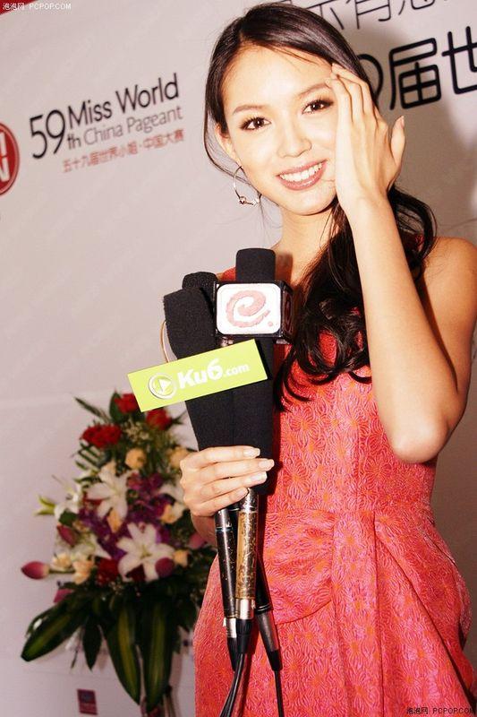image Miss china 2009 fucked 1