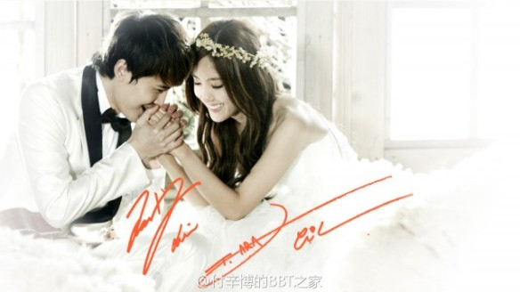 "Need to get rid of your old ship? Looking for a new ship to fan? ""We got married"" is the place for you!"
