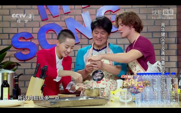 Wakin Chau making dumplings with his son and Jiang Yao Jia... LOL the judges are really paid to do nothing.