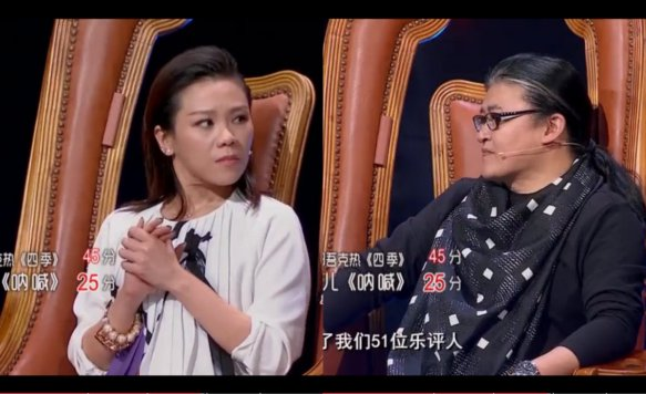 Tanya: Looks like she's not going to make it Liu Huan: Sigh...I don't get it...