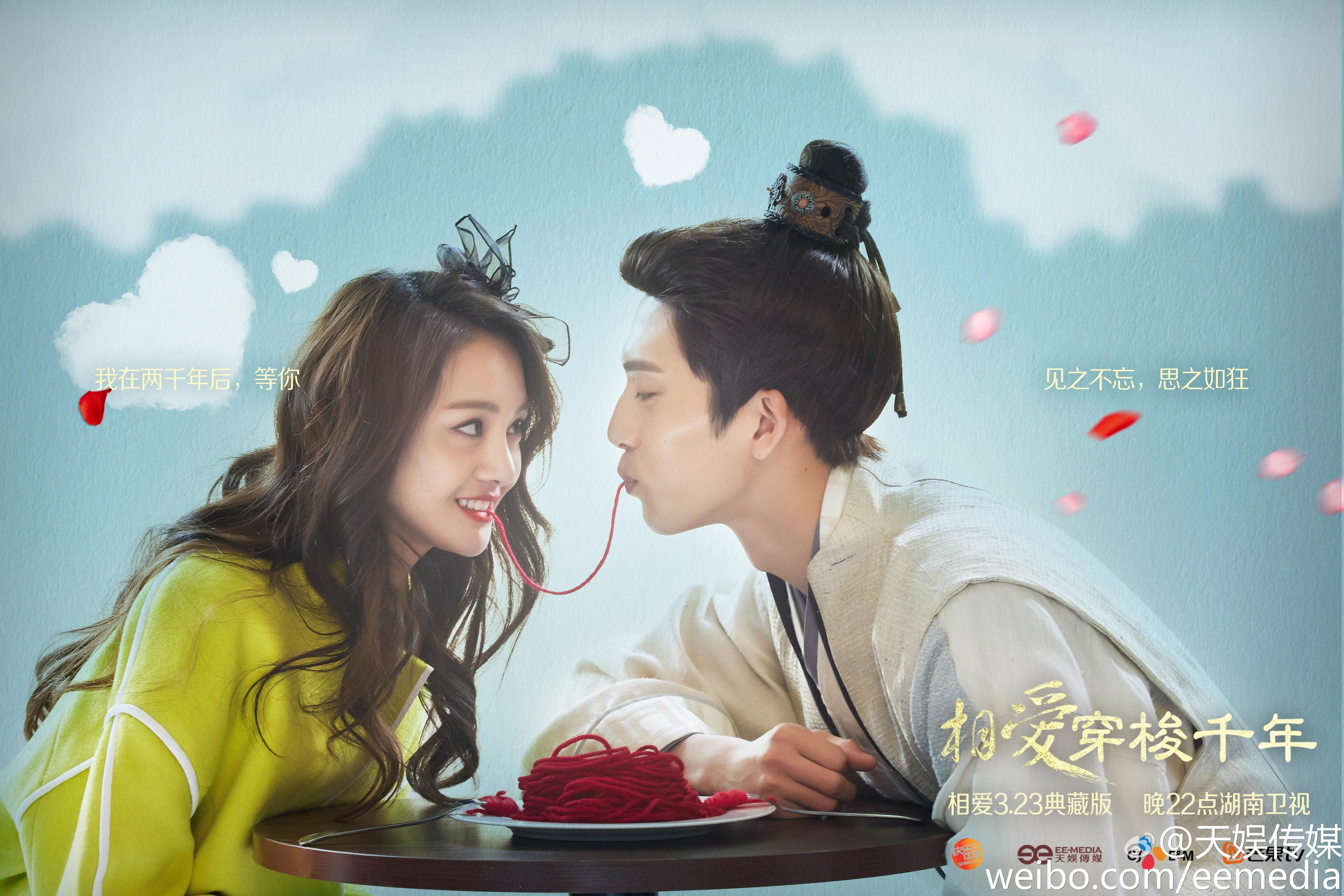 jing boran and zheng shuang dating advice