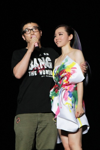Jane Zhang and Michael Feng announce relationship