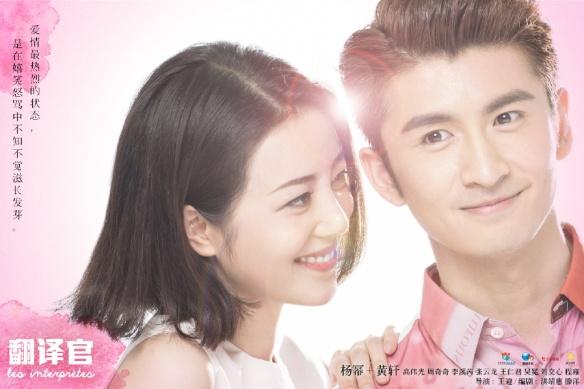 Li Xirui and Zhang Yunlong!!!