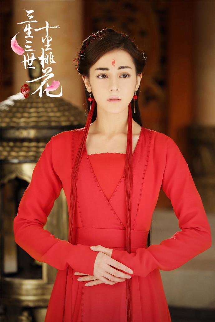zhao gao - photo #42