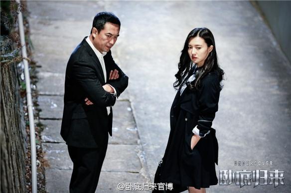 Not Li Shen and Li Qin.