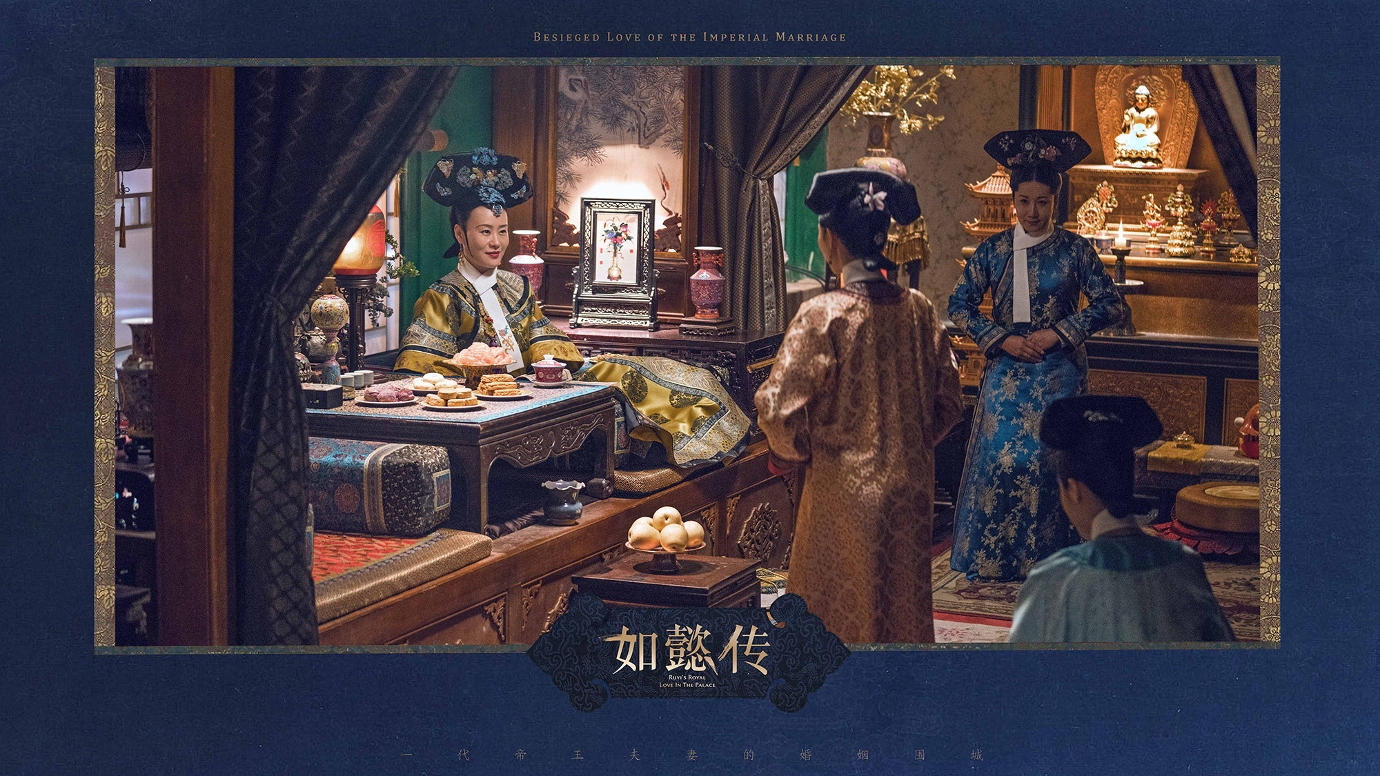 Gorgeous new stills and poster for Ruyi's Royal Love in ...
