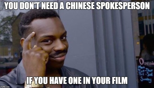 if you want a Chinese actor to represent your film, just hire a Chinese person to act in your film!