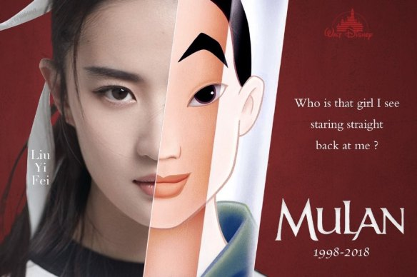Image result for mulan Yifei Liu